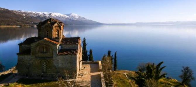 Römisch reisen auf der Via Egnatia