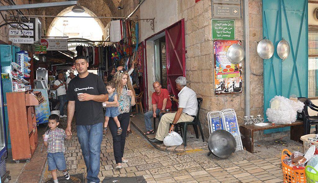 Israel Reise Basar