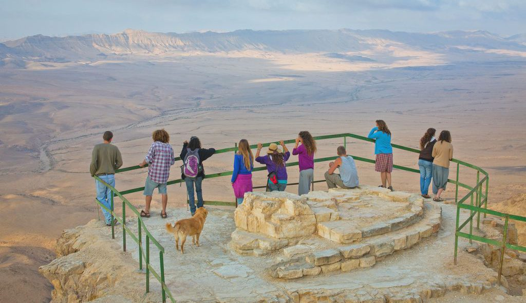 Israel 027 Grosser Krater