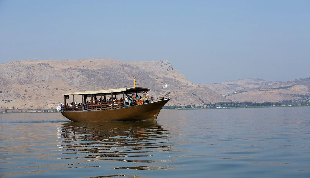 Israel 029 See Genezereth