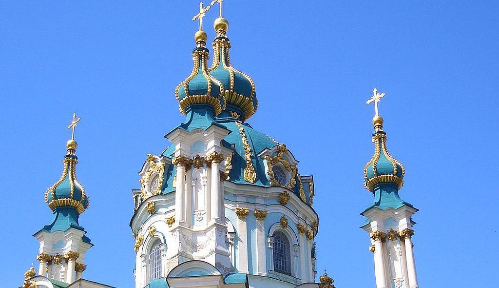 Ukraine 003 1024px