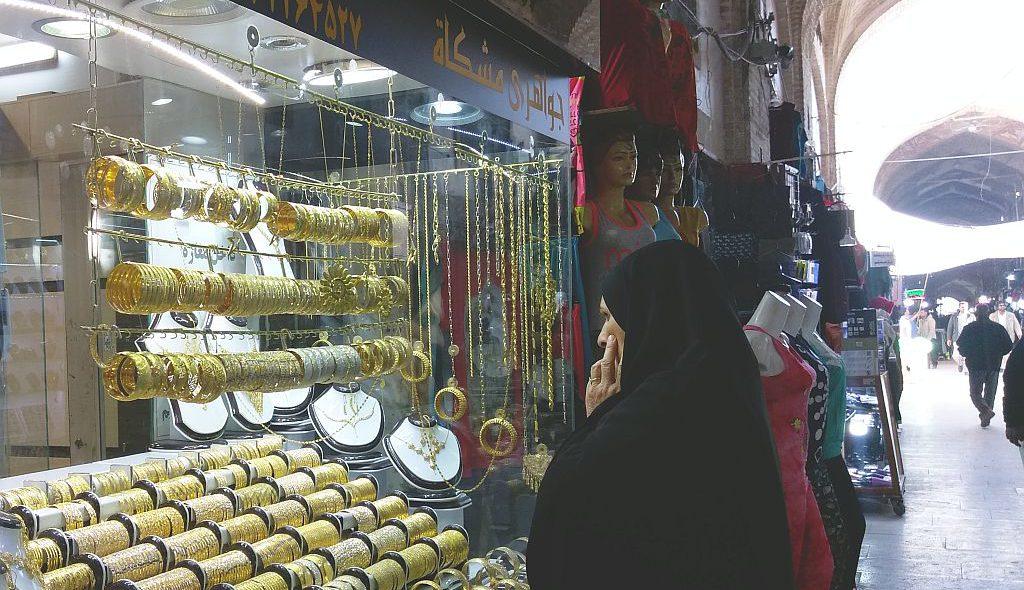 Iran - 69 1024px
