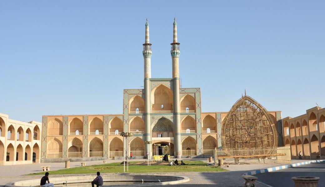 Iran Rundreise Amirchakhmagh 2 72dpi