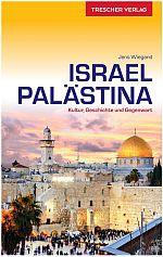 Israel Cover Trescher 150px