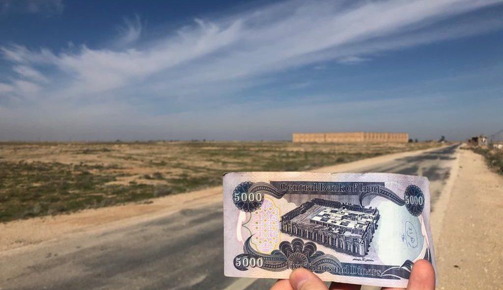 Irak 040 1024px