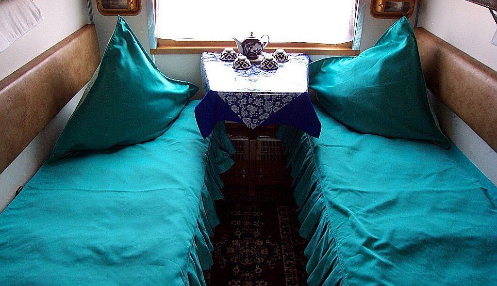 Usbekistan Railway 9