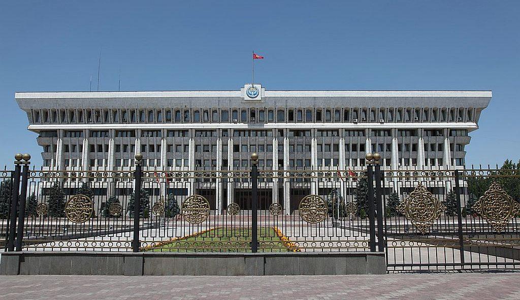 Kirgistan City 1024px