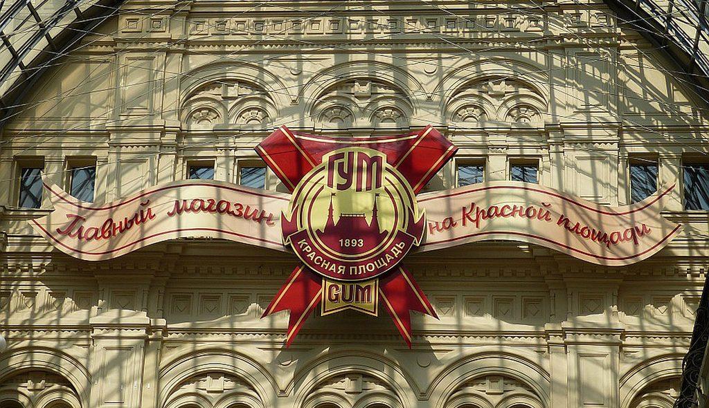 Russland-Reise-034-1024px.jpg