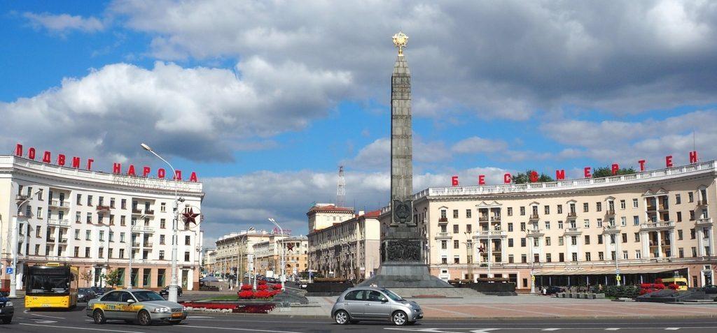 Minsk 012 1024px opener cut