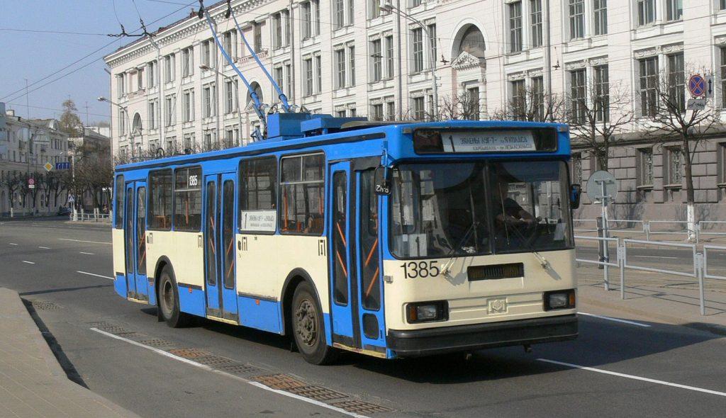 Minsk 018 1024px